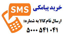 sms-buy.png (271×152)